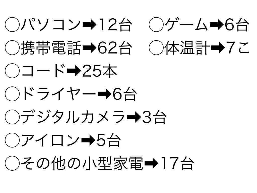 FB7614C5-B143-4172-8FBE-F05957E89A33.jpeg